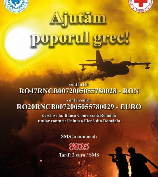 """Campania """"Ajutăm Poporul Grec!"""""""